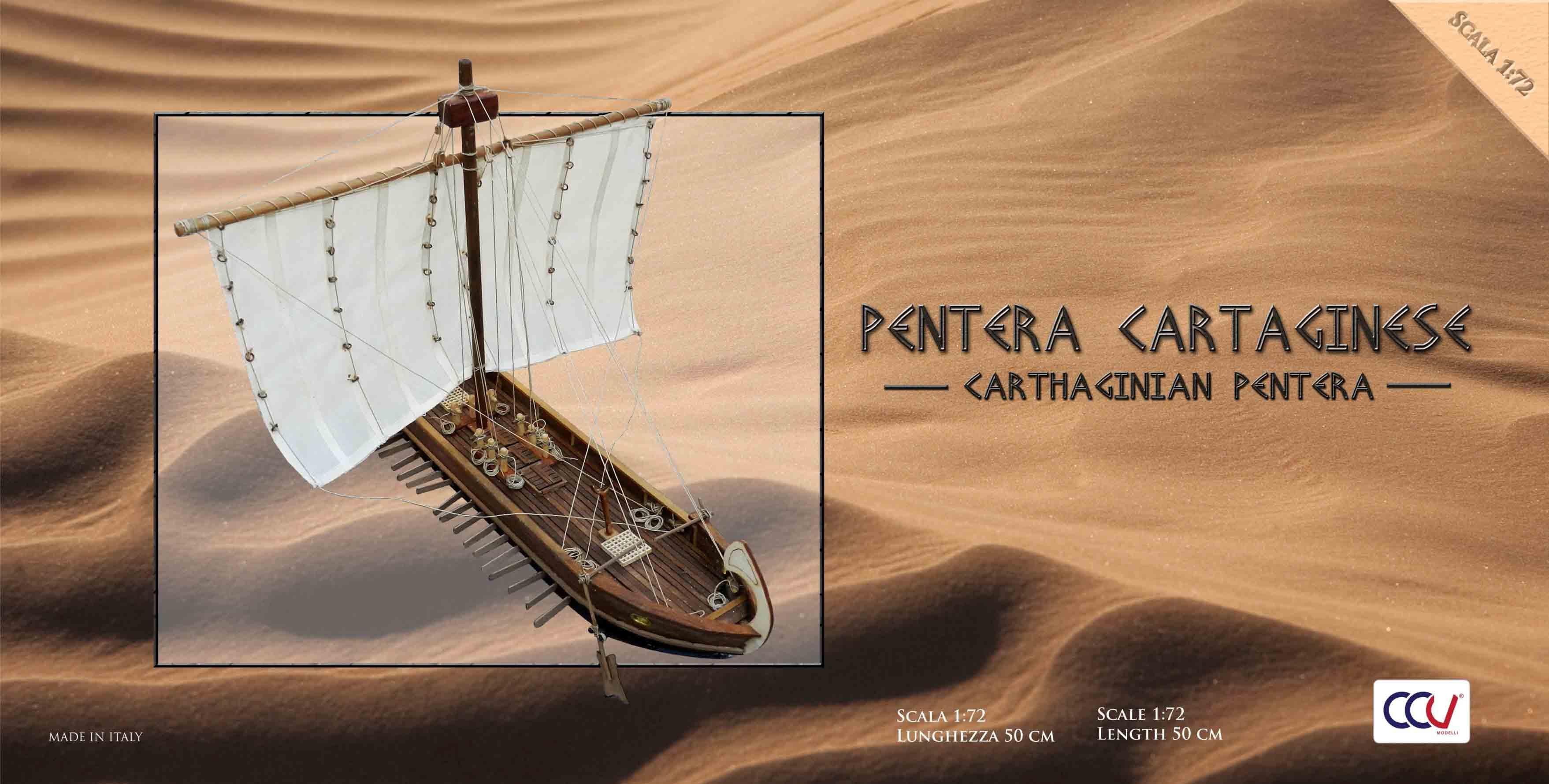 Carthaginian Pentera